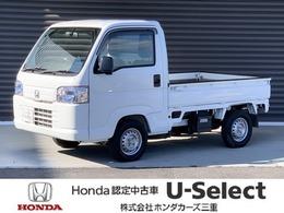ホンダ アクティトラック 660 STD パワステ 運転席エアバック