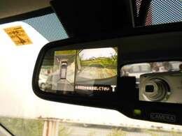ルームミラーにアラウンドビューモニターが映るので楽々駐車