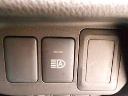 必用な時はこのスイッチで