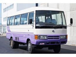 日産 シビリアン デラックス バス 4WD ディーゼル 法人1オーナー車 29人乗