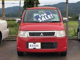 中古車選びはお店選びが第一歩!親切丁寧にお車選びをサポート致します!まずはお気軽にご来店下さい!