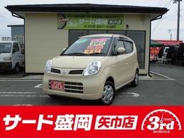 日産 モコ 660 E FOUR 4WD 交換不要タイミングチェーン式