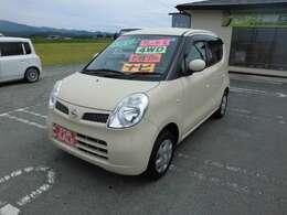 総額30万円で乗れるクルマ選びなら当社へお任せ下さい!