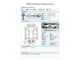 第三者評価機関「AIS社」の車両検査済み!総合評価6点(評価点はAISによるS~Rの評価で令和2年6月現在のものです)☆お問合せ番号は40050424です♪