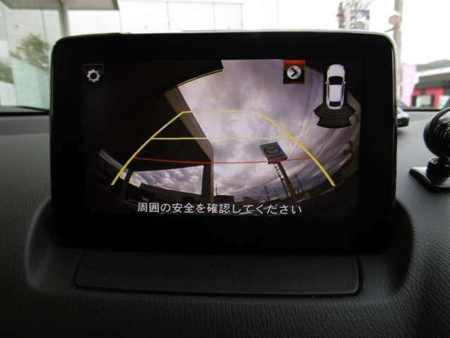 バックカメラ、バック時接近車感知リアアラート、パーキングセンサー装備でバックも安心♪
