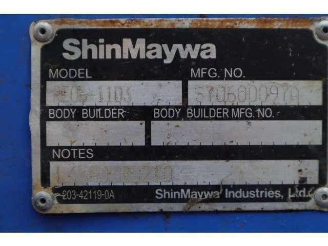 ☆新明和製パワーゲート600Kg対応!・モデル:RE06-1103・MFG:S70600097A