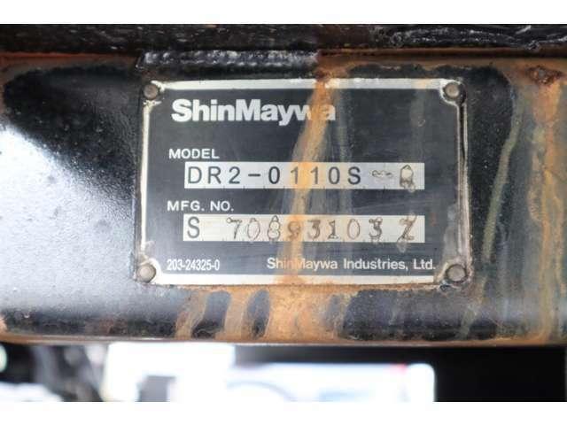 ☆新明和製深ダンプ・モデル:DR2-0110S・MFG:S70893103
