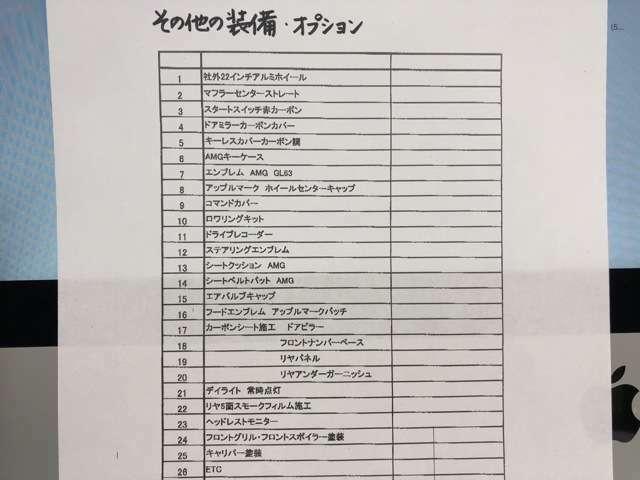カーセンサー無料ダイヤルはこちら→【0066-9711-380240】☆https://www.cs-seikoh.com/