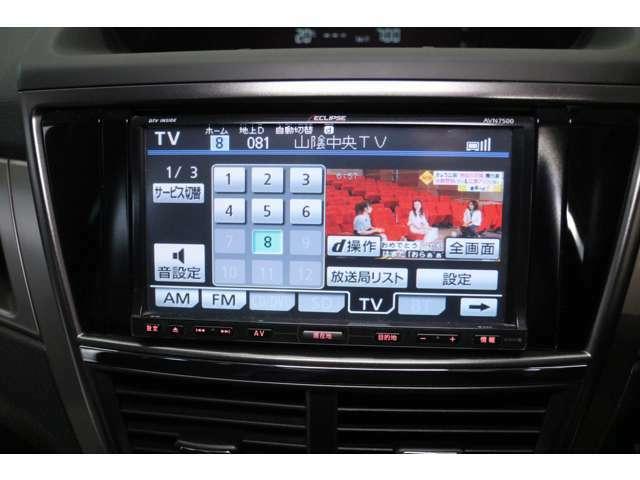 【SDナビ】BluetoothオーディオやSD再生など多彩な音楽再生、フルセグTVまで見れる高性能ナビです!長距離のお出かけにも便利です。