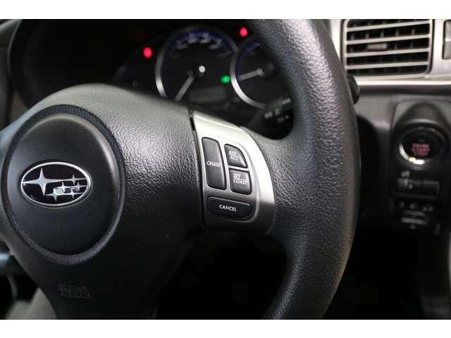 クルーズコントロールを装備!アクセルペダルを踏み続けることなくセットした速度を維持して走行し、ドライバーの疲労低減や同乗者の快適性向上に寄与してくれます♪長距離の高速走行に嬉しい装備ですね。