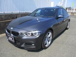 BMW 3シリーズ 330e Mスポーツ ACC 車線逸脱警告 被害軽減ブレーキ