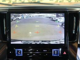 便利な【バック&サイドブラインドモニター】で安全確認もできます。駐車が苦手な方にもオススメな便利機能です。