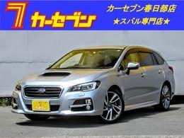 スバル レヴォーグ 1.6 GT-S アイサイト 4WD 1オ-ナ- 純正ナビ バックカメラ LEDライト