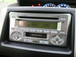 ☆CDオーディオ☆最新のナビやセキュリティーにドラレコ、スピーカー等様々なオプションも取り揃えております!お車と同時購入でお買い得!ローンに組み込むこともできますよ♪