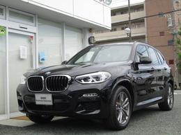 BMW X3 xドライブ20d Mスポーツ ディーゼルターボ 4WD ACC HUD トップビュー Dアシストプラス