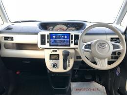 大きなフロントガラスで視界良好です♪視界の広い車は、開放感があり、運転の快適性を高くします!