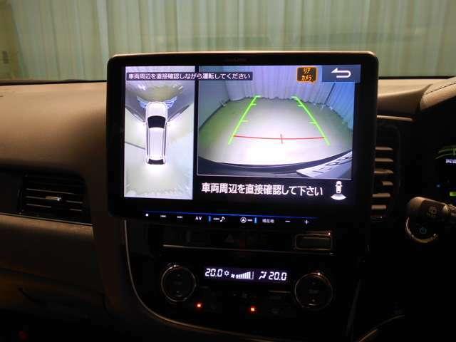 【マルチアラウンドモニター付き】真上から見下ろしているような映像で駐車をサポートします!