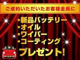 当店の車両をご覧いただきありがとうございます。ご質問等は無料電話0066-9711-907108までお気軽にお問合せください。https://peace-auto.jp/
