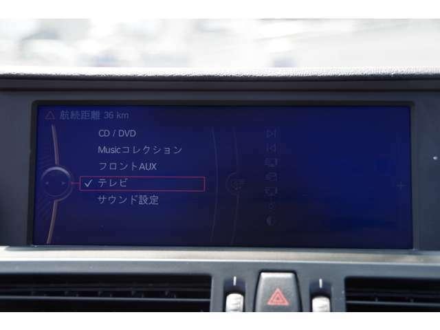 純正HDDナビ・CD/DVD・フルセグ・ミュージックサーバー・FM/AMです。