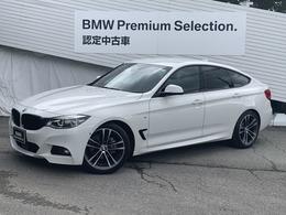 BMW 3シリーズグランツーリスモ 320i Mスポーツ 黒レザーシートACCシートヒーター認定保証