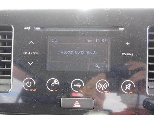 【オーディオ】CD再生&AM・FMラジオが聞けます♪USB/AUX接続可能なので音楽プレイヤー/スマホの音楽が車内でも♪USBでスマホの充電もラクラク