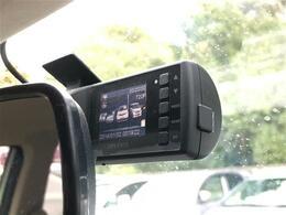 ◆ドライブレコーダー