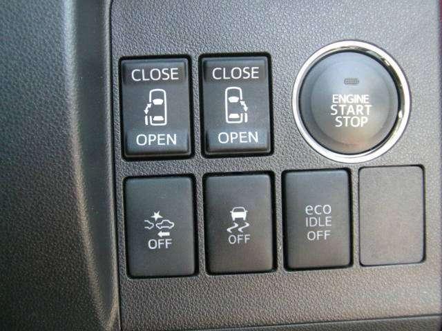 当社の掲載車はすべて安心の支払い総額表示です!