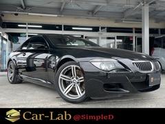 BMW M6 カブリオレ の中古車 5.0 埼玉県さいたま市岩槻区 198.8万円