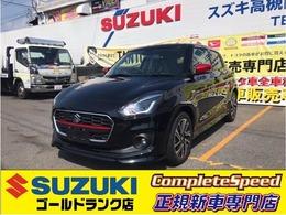 スズキ スイフト 1.2 ハイブリッド RS 新車セレクトオプション
