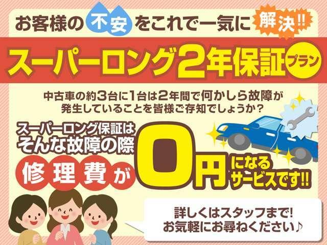 当社の車輌をご覧いただき、ありがとうございます。「くつろぎ・安心のショールーム」を目指すネオカトウ自動車です!