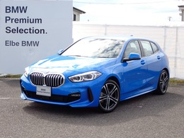 BMW 1シリーズ 118i Mスポーツ DCT ACC電動ゲートイルミパネルAハイビーム