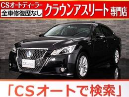トヨタ クラウンアスリート ハイブリッド 2.5 G 黒本革/HDDナビ/プリクラッシュ/新品エアロ