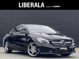 メルセデス・ベンツ CLAクラス CLA180 AMGライン レーダーセーフティ/バリューPKG 純正ナビ
