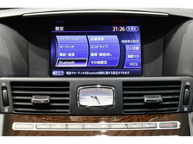 ☆ドライブには欠かせない必須アイテムBluetoothオーディオ対応ナビゲーション装備車!【Bluetoothオーディオが装備されておりますので、快適なドライブをお楽しみ頂けるかと思います!】☆