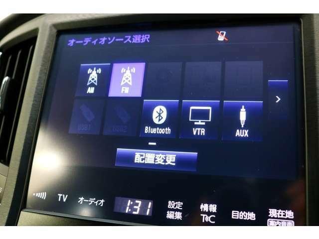 ●HDDナビ付き☆音楽録音機能の付いたミュージックサーバー・フルセグTVやDVDビデオの再生など、充実した機能を搭載☆ 追加プランでは、最新のHDDナビへ変更することも可能です☆詳しくはスタッフまで☆