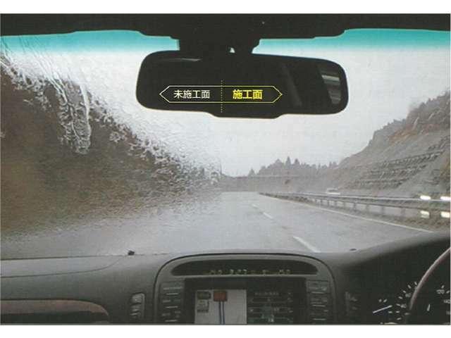 Aプラン画像:雨の日も視界がスッキリと確保でき、安心・安全なドライブが楽しめます。降雨時の視界確保の他、ガラス面の防汚、冬期の凍結対策にも効果があります。