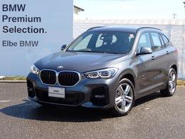 BMW X1 sドライブ 18i Mスポーツ ドライビングアシストACC電動ゲート
