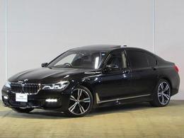 BMW 7シリーズ 750Li Mスポーツ 認定中古車 純正ナビ 禁煙車 ワンオーナー