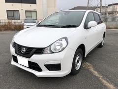 日産 NV150 AD の中古車 1.5 エキスパート LX 兵庫県加古川市 85.0万円