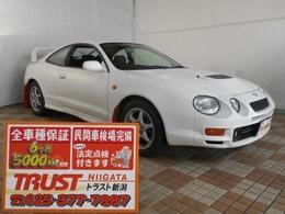 トヨタ セリカ 2.0 GT-FOUR 4WD 5MT 純正アルミ 社外CD ETC