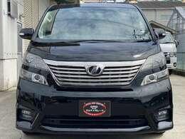 人気の低排気量2400cc!特別仕様車「プラチナセレクション」です。