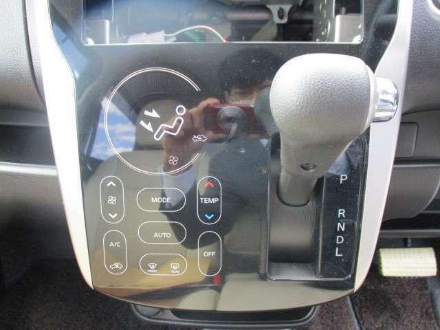 簡単操作で便利なオートエアコンです。