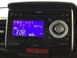 CD・USBコンポにはAUX入力端子・USB端子がついてますので外部入力から音楽などを楽しめます。