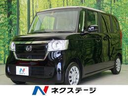 ホンダ N-BOX 660 G L ホンダセンシング 届出済み未使用車 電動ドア LEDヘッド