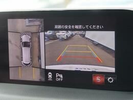 メーカーオプションの全方位周囲カメラ(40000円)が装備されています♪上から見下ろした様な映像が映し出されます♪苦手な縦列駐車も安心ですね♪