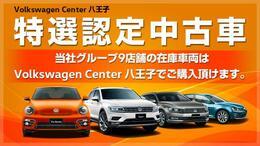 サーラカーズジャパン全9店舗の中からお好みの一台をお探しします。豊富な在庫をご用意していますので、お気軽にお問い合わせください。