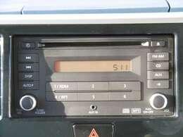 CDオーディオ付き!ラジオも聴けます!