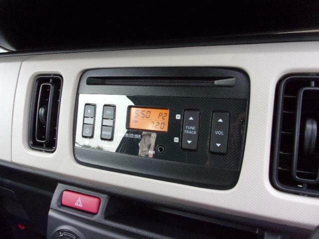 【オーディオ】●CD・ラジオ付です!当たり前の装備ですが無いと困ります。いい音かけて快適空間をお楽しみ下さい!