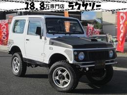 スズキ ジムニー 660 HA 4WD ユーザー買取車 リフトUP