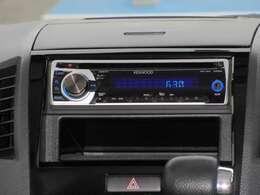 CDやラジオの再生が可能なオーディオを搭載しております!